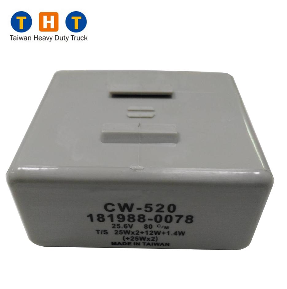 啟動繼電器 25390-00Z11 CW520 For NISSAN