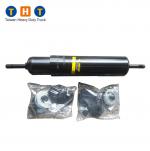 避震器 (前)1696292 CF/XF 75 For DAF