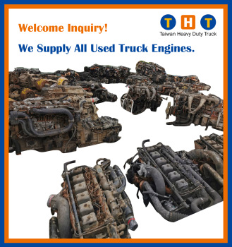 Used Truck & Parts