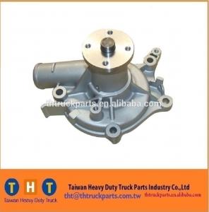 Mitsubishi 4G63 water pump GWM 23A MD041041 MD997079