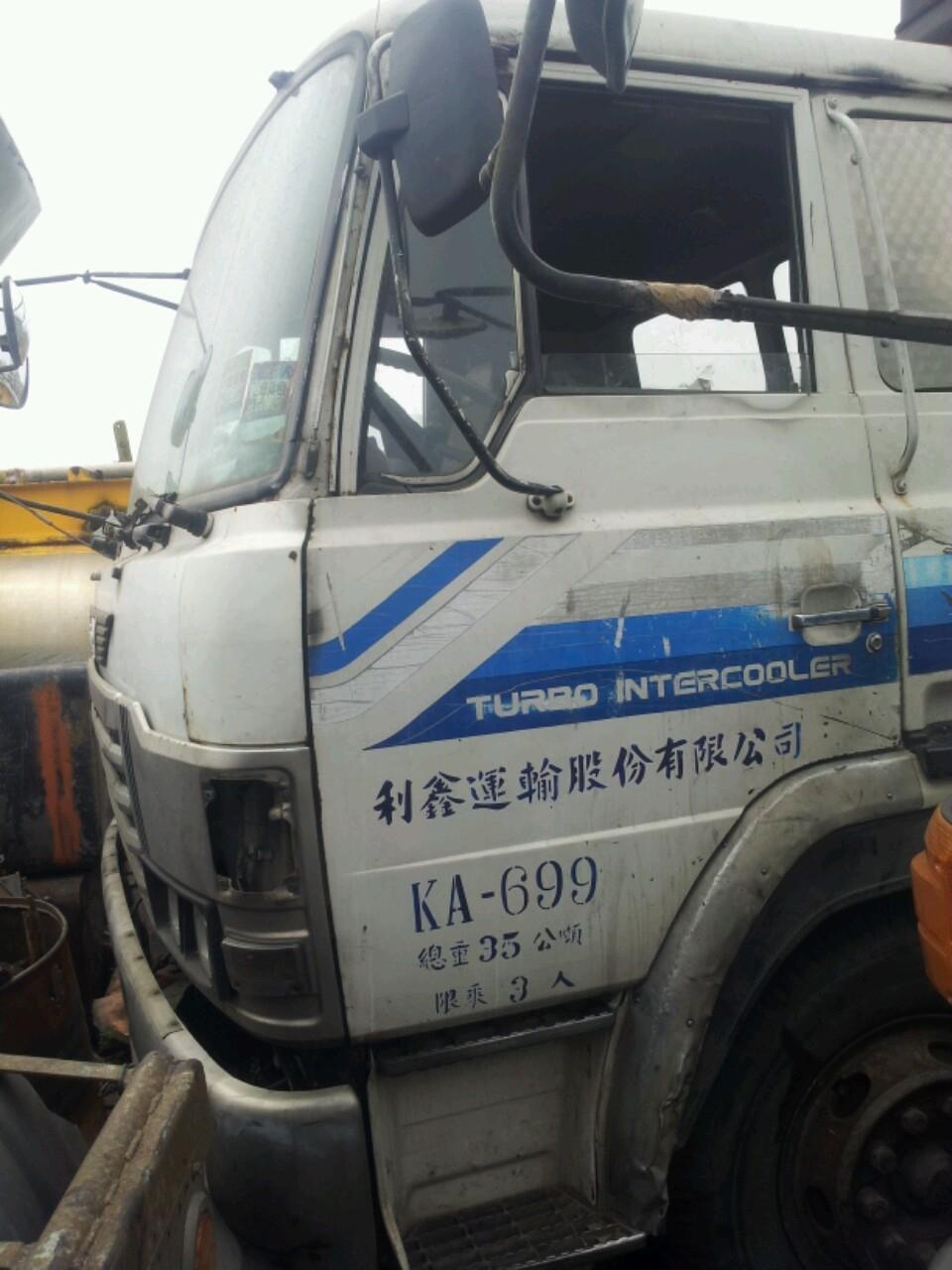 Used Truck Hino330